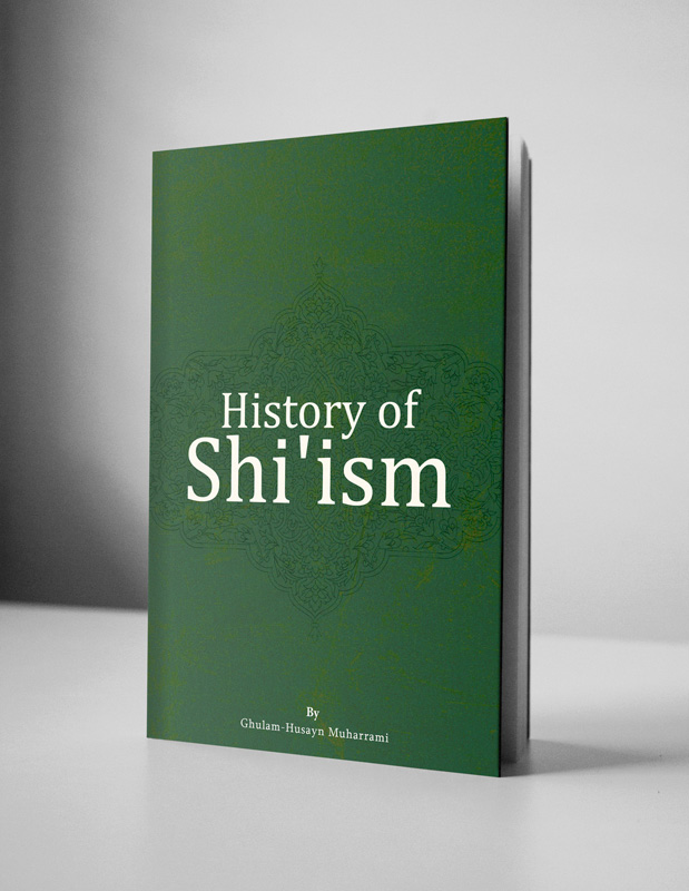 History-of-Shi'ism