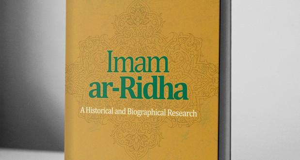 Imam ar-Ridha – eBook