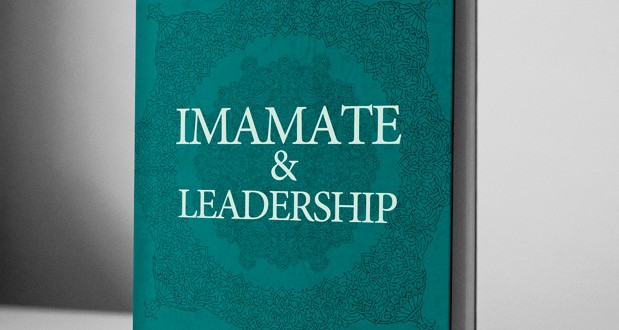 Imamate & Leadership – eBook