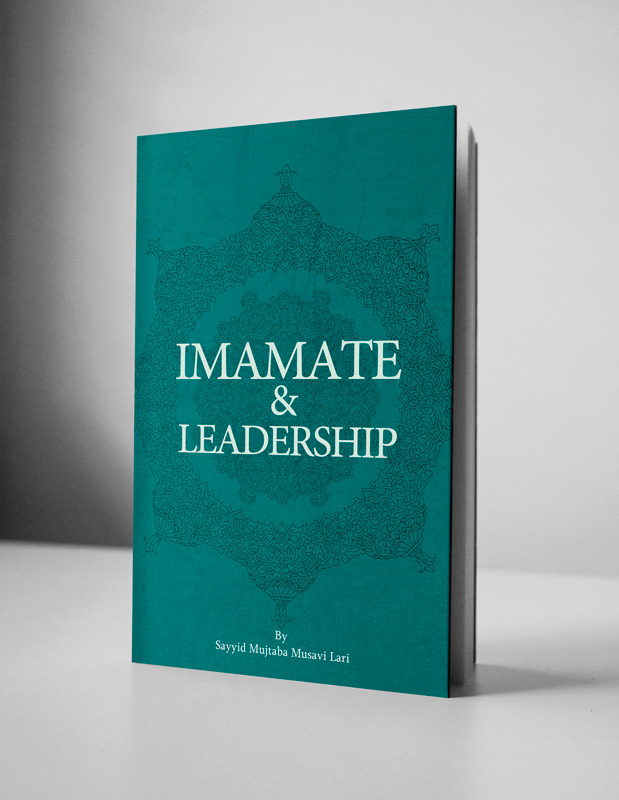 Imamat-and-Leadership