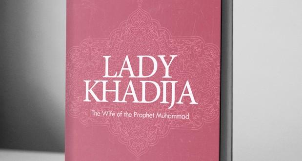Khadija-tul-Kubra – eBook