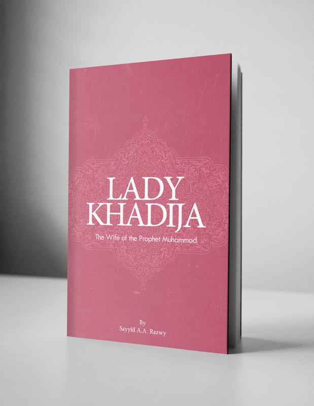 LadyKhadija