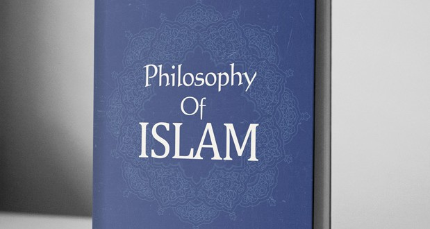 Philosophy of Islam – eBook