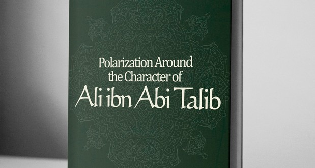 Polarization Around the Character of Ali ibn Abi Talib – eBook