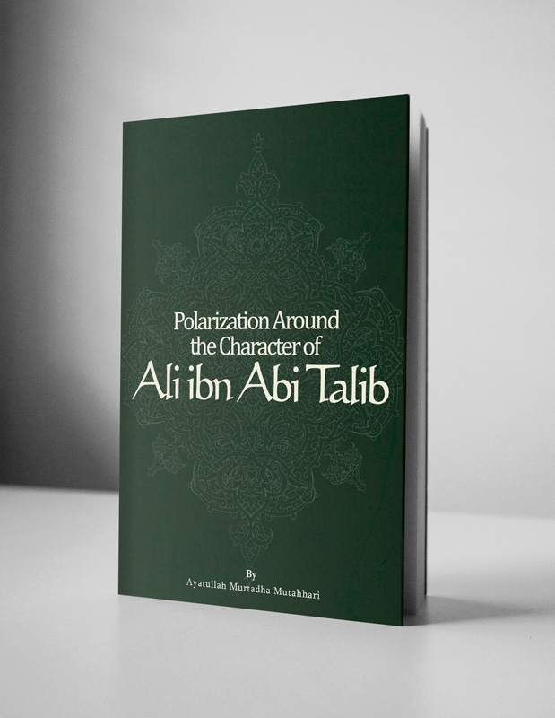 Polarization-Around-the-Character-of-Ali-ibn-Abi-Talib