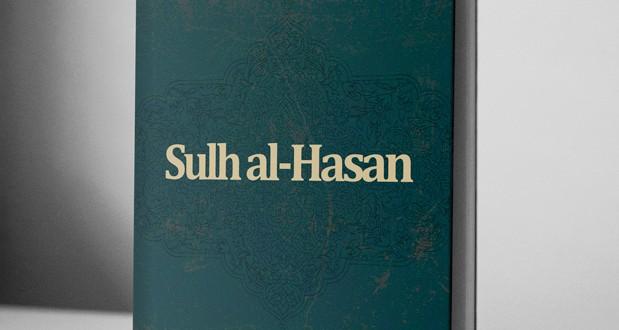 Sulh al-Hasan – eBook