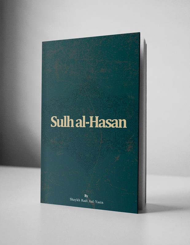 Sulh-al-Hasan