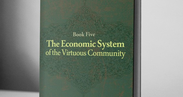The Role of the Ahl al-Bayt in Building the Virtuous Community  #5 – eBook