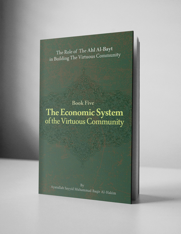 The-Economic-System-of-the-Virtuous-Community