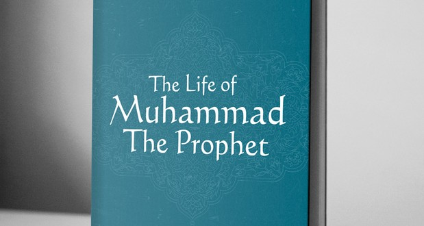 The Life of Muhammad The Prophet – eBook