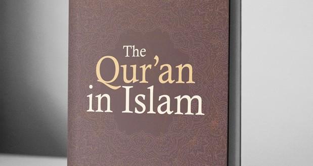 The Qur'an in Islam – eBook