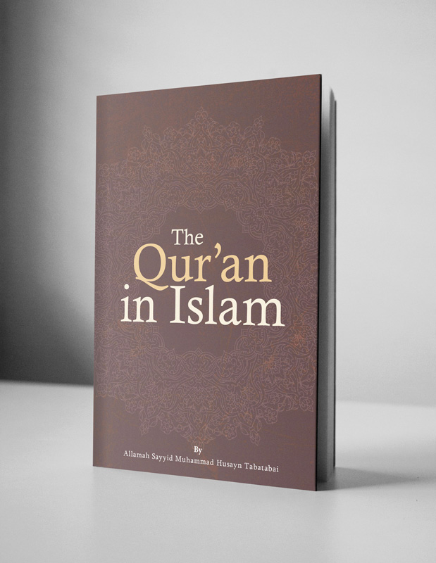 The-Qur'an-in-Islam