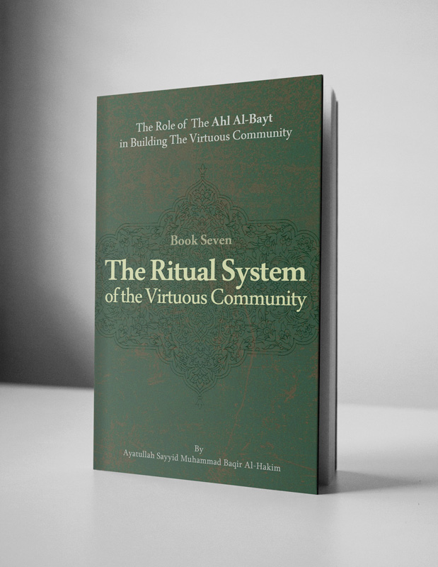 The-Ritual-System-of-the-Virtuous-Community