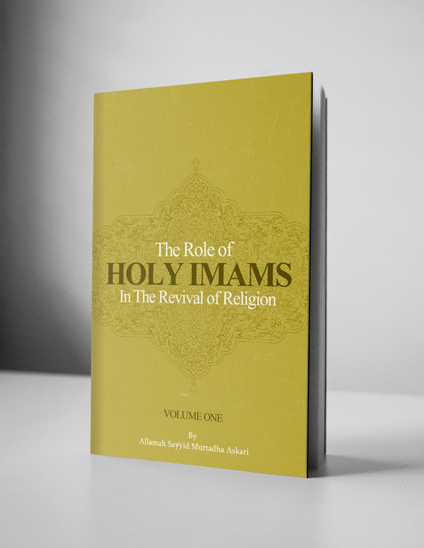 The-Role-of-Holy-Imams