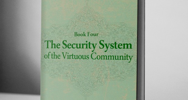 The Role of the Ahl al-Bayt in Building the Virtuous Community #4 – eBook