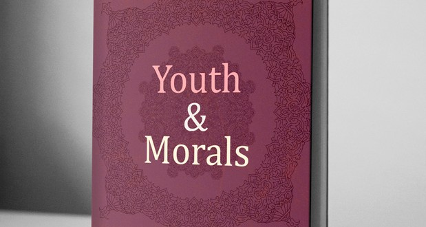Youth and Morals – eBook