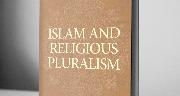 Islam and Religious Pluralism – eBook