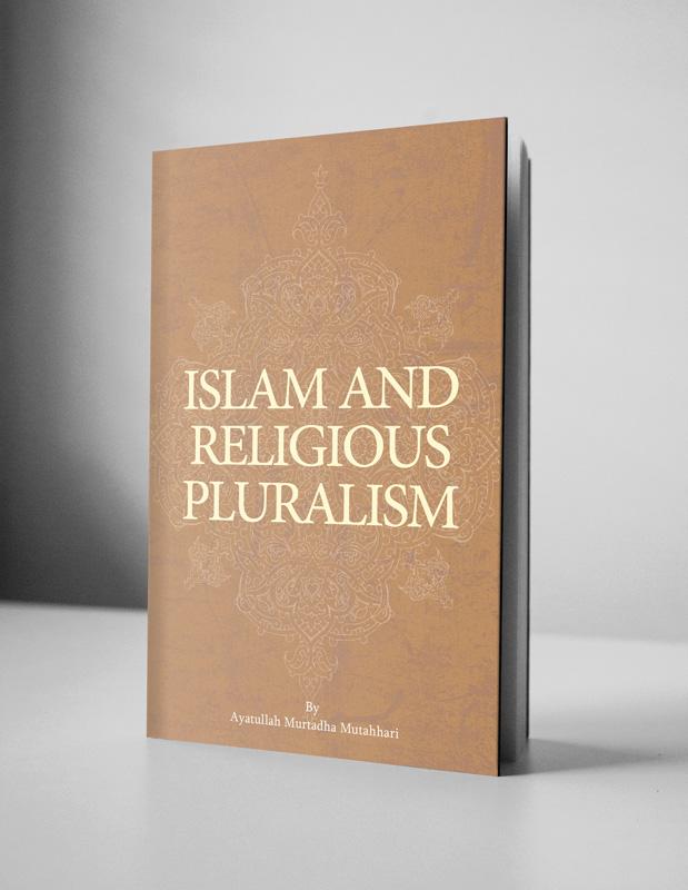 islamandreligiuspluralism