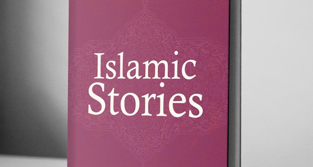 Islamic Stories – eBook