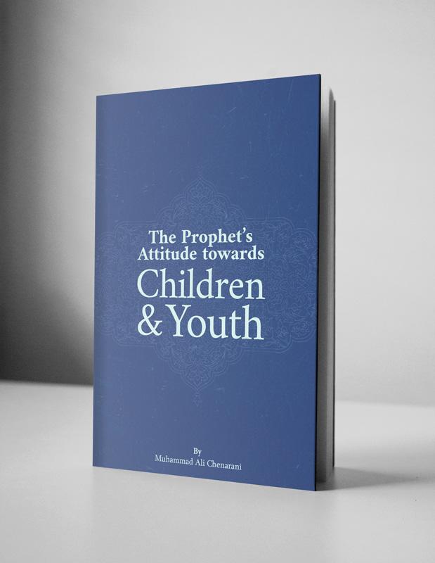 prophet-children&youth