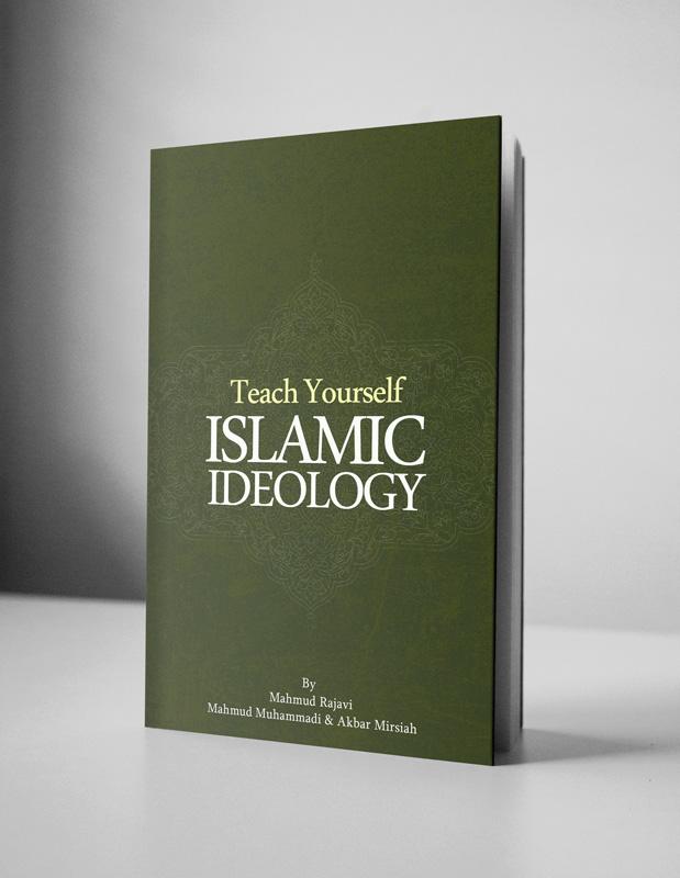 teachyourselfislamicideology