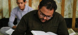Pondering over the Meaning of the Qur'an