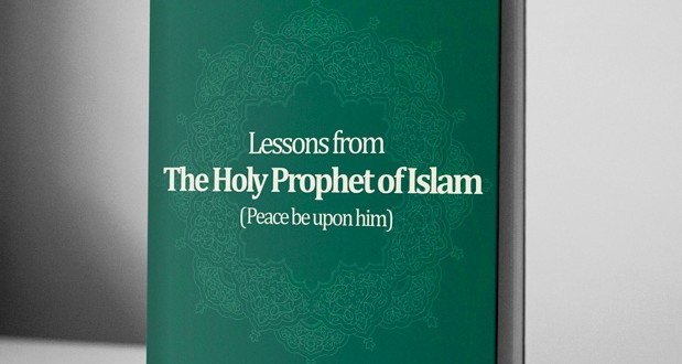 Lessons from the Holy Prophet of Islam – eBook
