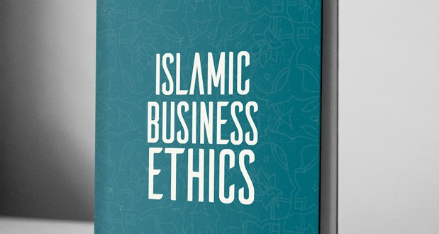 Islamic Business Ethics – eBook