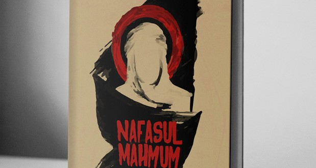 Nafasul Mahmum – eBook