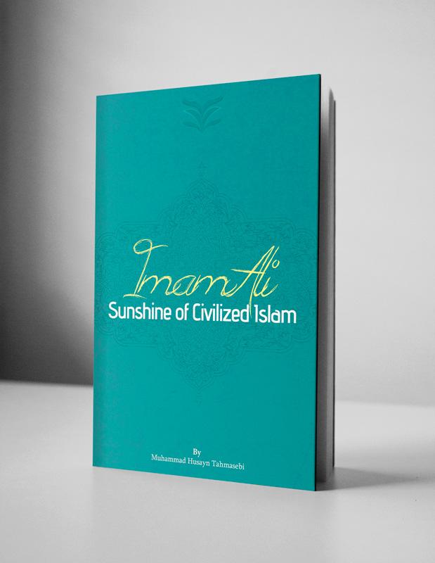 Imam-'Ali-Sunshine-of-Civilized-Islam