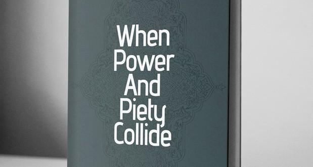 When Power and Piety Collide – eBook