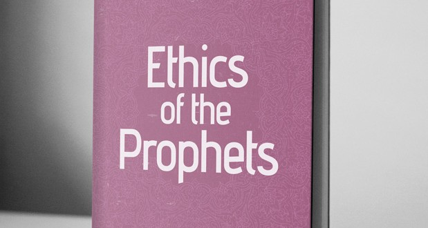 Ethics of The Prophets – eBook