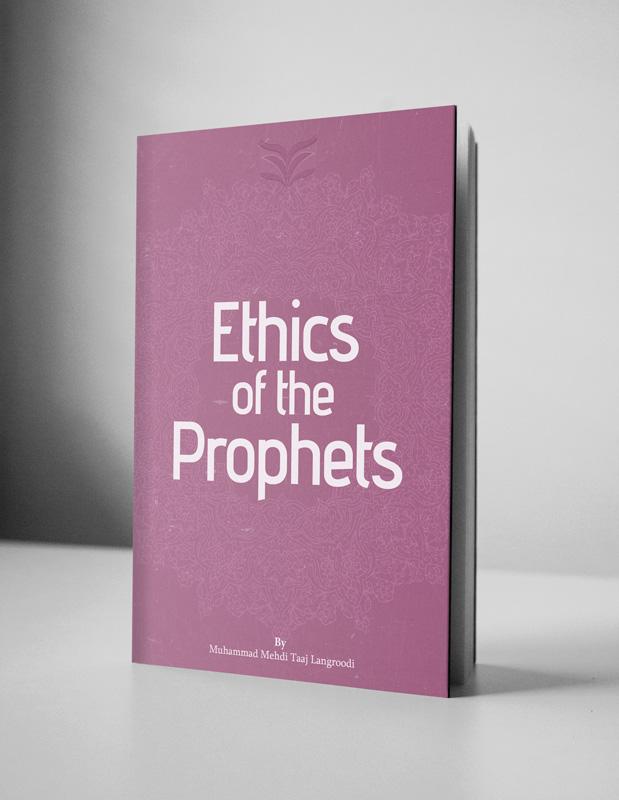 ethicsoftheprophets