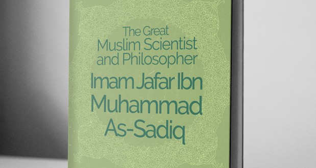 The Great Muslim Scientist and Philosopher Imam Jafar Ibn Mohammed As-Sadiq – eBook
