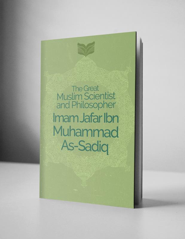 imam-sadiq