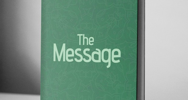 The Message – eBook