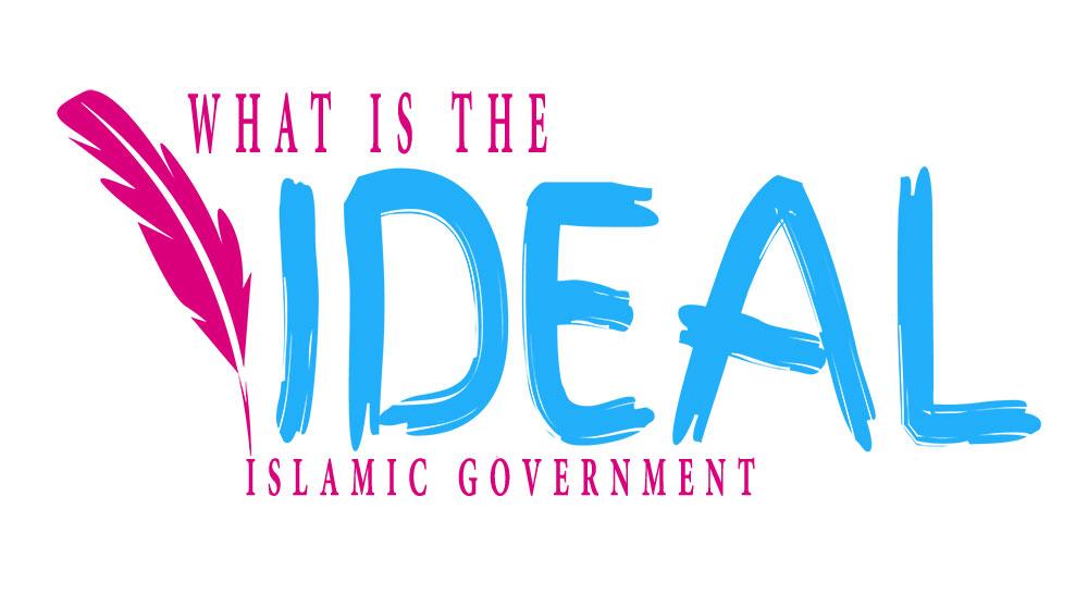 islamic-government