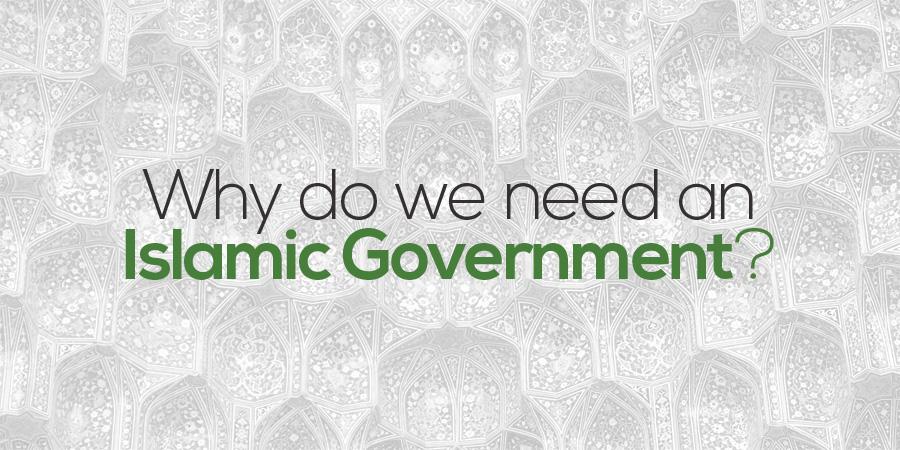 islamicgovernment