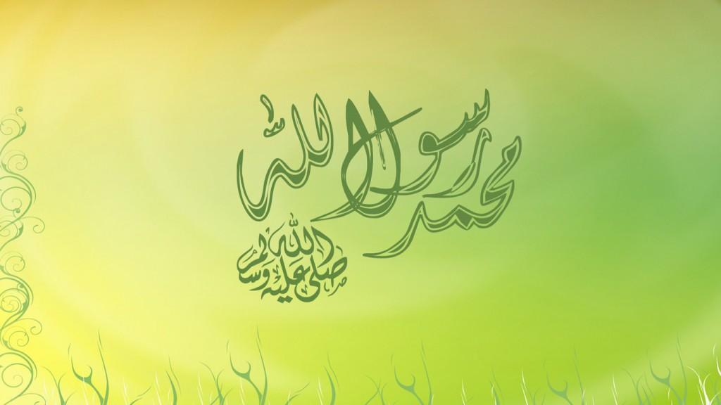 Islamic_Wallpaper_Muhammad_015-1366x768