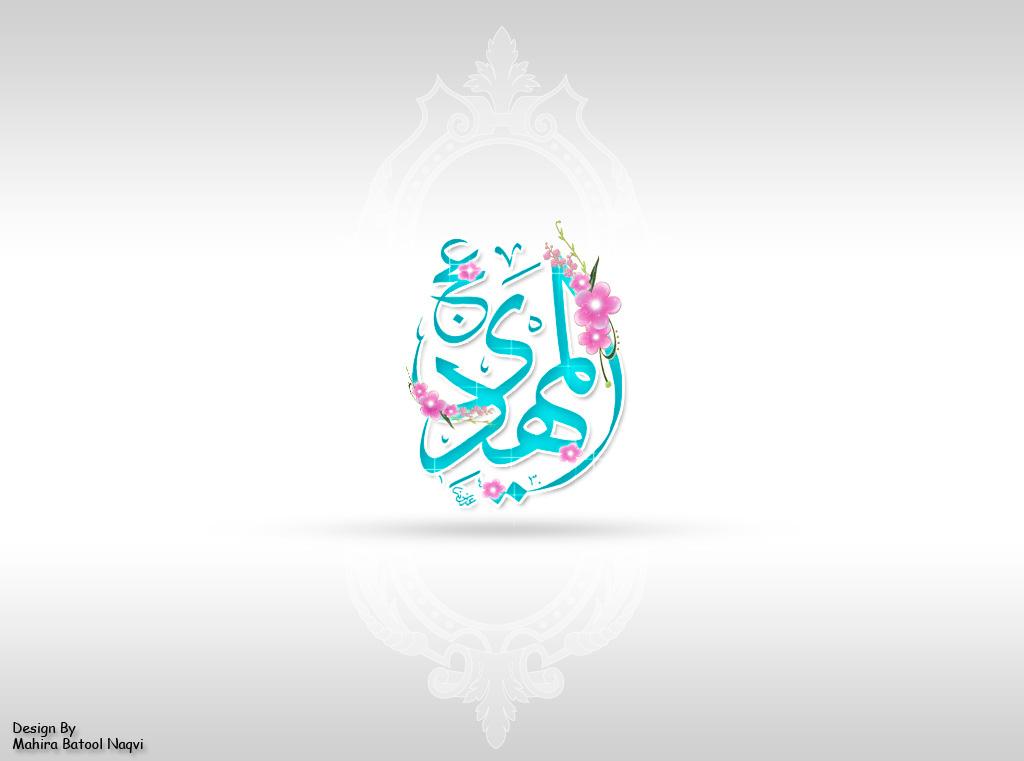 imam-zaman