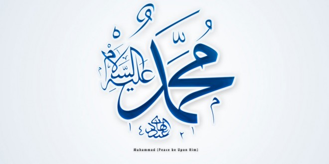 Be'that of the Holy prophet (S); The most important event in all History