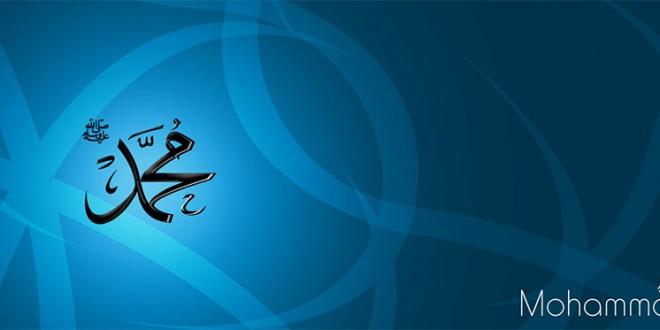 Characteristics of Prophet Muhammad