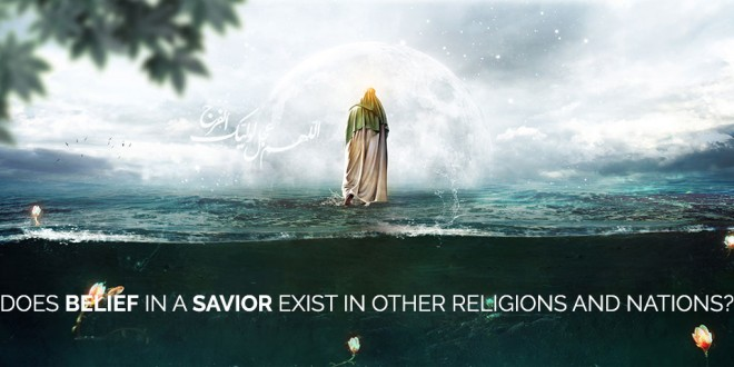 Does Belief in a Savior Exist in Other Religions and Nations?