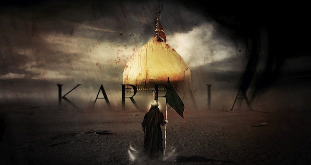 Consequences of Imam Husayn's Uprising and Its Relationship with Mahdism