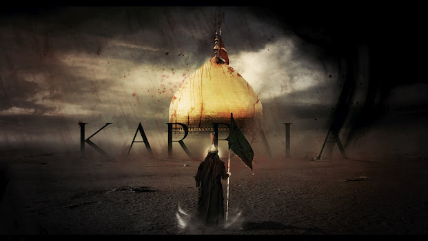 Consequences of Imam Husayn's Uprising