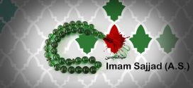 Introduction of Imam Sajjad (pbuh)