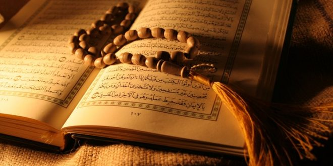 How to Recite the Qur'an Perfectly?